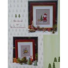 Stickerei zur Weihnachtszeit - UB Design (fiche)