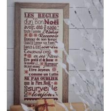 Les règles d'un bon Noël